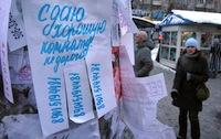 Как избежать проблем арендую квартиру посуточно в Москве